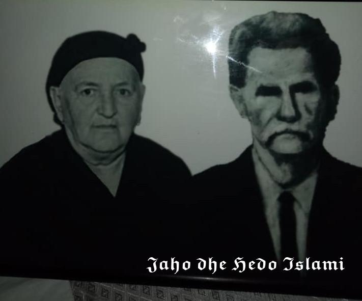 Gjyshi im, vatrani Jaho Sinani